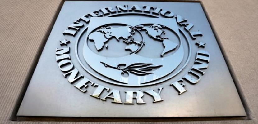 مديرة صندوق النقد الدولي: النزاعات التجارية الطاحنة تقوض الاقتصاد العالمي