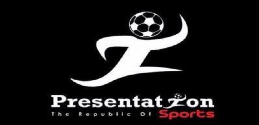 بريزنتيشن تحصل على حقوق نقل مباريات المنتخب الوطني لكرة اليد ببطولة العالم