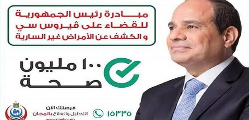 """مبادرات رئاسية عديدة و """" 100 مليون صحة"""" نجم العام بمصر"""