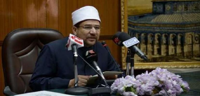 وزير الأوقاف: افتتاح الرئيس السيسي معرض الكتاب أكبر دعم للثقافة