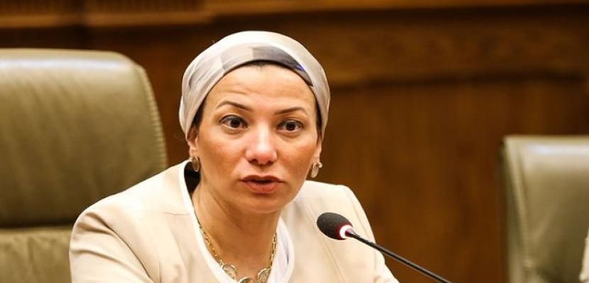وزيرة البيئة: التنمية المستدامة ركيزة أساسية في خطة مصر 2030