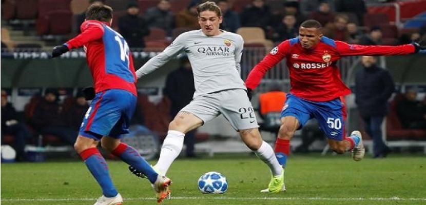 روما يهزم سسكا موسكو 2-1 ويضع قدما في ثمن نهائي دوري الأبطال