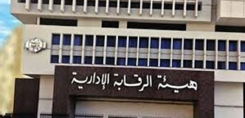 الرقابة الإدارية تظبط مسئولة بمساحة الشرقية فى فساد بـ 30 مليون جنيه