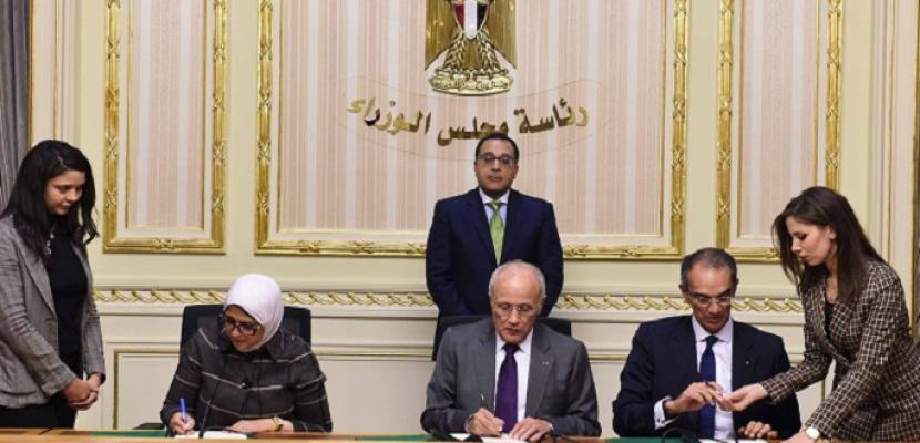 رئيس الوزراء يشهد توقيع بروتوكول تعاون بين ثلاث وزارات لميكنة خدمات التأمين الصحي