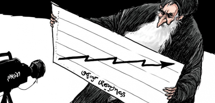 وضع ايران الاقتصادى