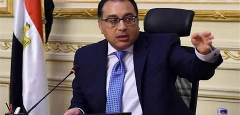 رئيس الوزراء يعقد اجتماعاً لمتابعة جهود إعادة هيكلة الوزارات و المصالح الحكومية