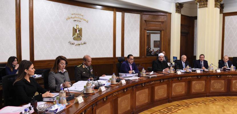 في اجتماع مجلس الوزراء.. وزير المالية يستعرض نتائج نظام الإقرارات الضريبية الإلكتروني