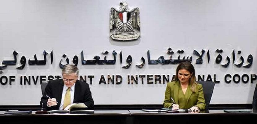 ألمانيا توقع مع مصر اتفاق الشريحة الثانية من القرض الميسر بقيمة 250 مليون دولار