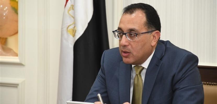 رئيس الوزراء يصدر قرارا بتكليفات لمساعدي نائب رئيس هيئة المجتمعات العمرانية الجديدة