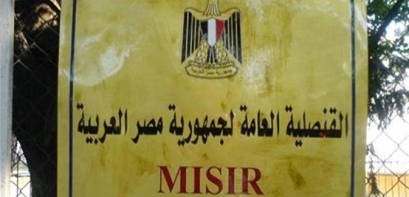 قنصلية المصرية بالكويت : جارى إنهاء إجراءات عودة جثامين المتوفين الستة