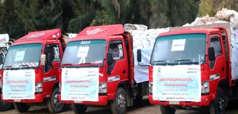 """بالصور.. حزب مستقبل وطن ينظم قافلة بمحافظة مطروح لدعم مبادرة """"حياة كريمة"""""""