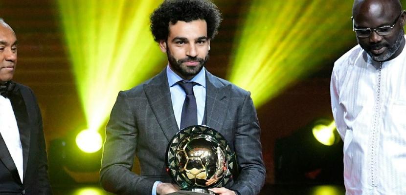 صلاح .. ملك إفريقيا يواصل السيطرة على عرش كرة القدم في القارة