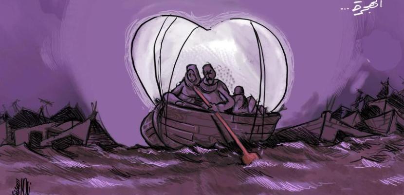 سوء اوضاع المهاجرين