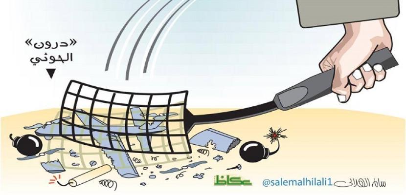 التحالف العربي يدمر الطائرات المسيرة الحوثية