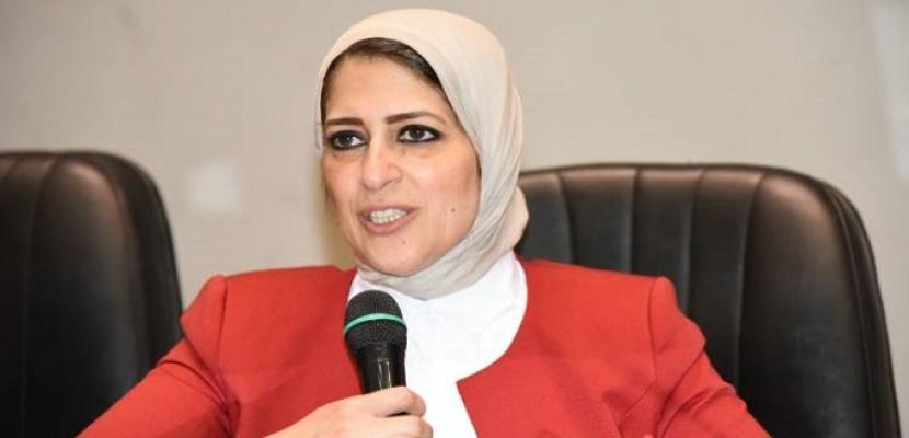 """وزيرة الصحة: 4ر48 مليون مواطن تم فحصهم منذ انطلاق مبادرة """"100مليون صحة"""""""