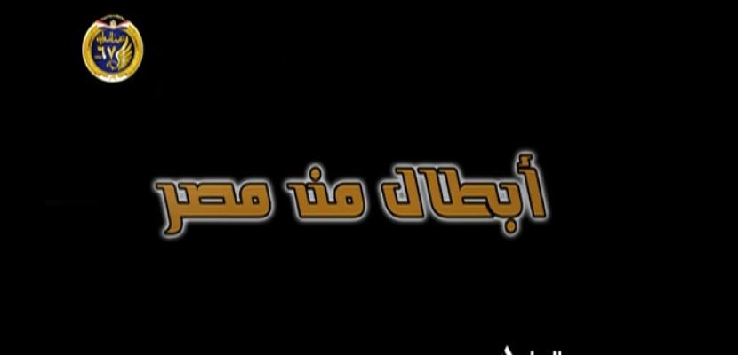 وثائقيات النيل 22-1-2019
