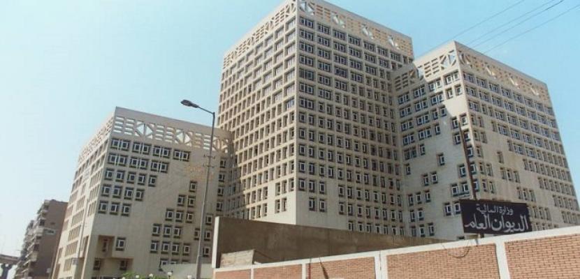 وزارة المالية : تعليمات تنفيذية للالتزام بإجراءات خطة ترشيد الانفاق الحكومى