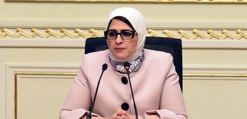 وزيرة الصحة توجه بتكثيف القوافل الطبية لعلاج أهالي المناطق النائية بالمجان