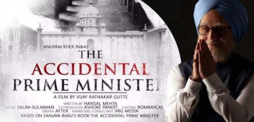 فيلم فى بوليوود عن رئيس وزراء سابق يثير جدلا قبل الانتخابات الهندية