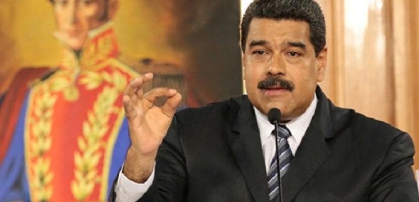 مادورو ينتقد موقف الاتحاد الأوروبي من الأزمة في فنزويلا