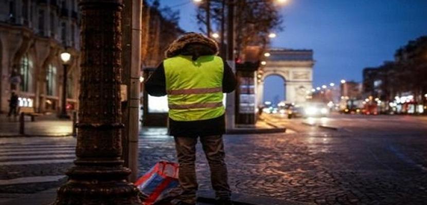 """عودة """"السترات الصفراء"""" إلى الشارع وتحدٍ جديد للحكومة الفرنسية"""