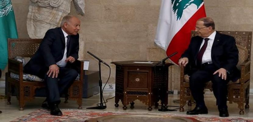 أبو الغيط للرئيس اللبناني: الجامعة العربية تقف مع لبنان في التحديات التي تواجهها