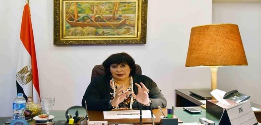 وزيرة الثقافة تعلن غدا تفاصيل أجندة الثقافة الأفريقية