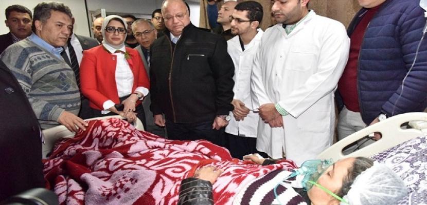 بالصور .. وزيرة الصحة تزور مصابى حادث تفجير الدرب الأحمر