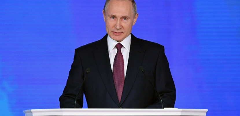 في كلمته السنوية أمام الجمعية الفيدرالية .. بوتين يدعو واشنطن للتخلي عن وهم تحقيق تفوق عسكري علي روسيا