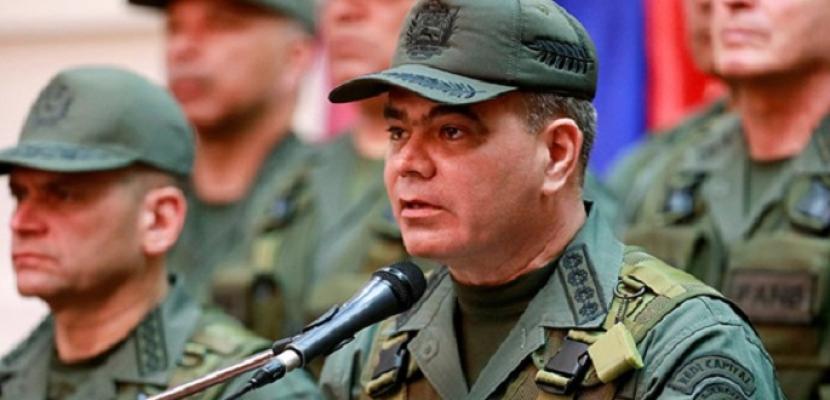 وزير الدفاع الفنزويلي يتهم المعارضة بدعم التدخل العسكري في البلاد