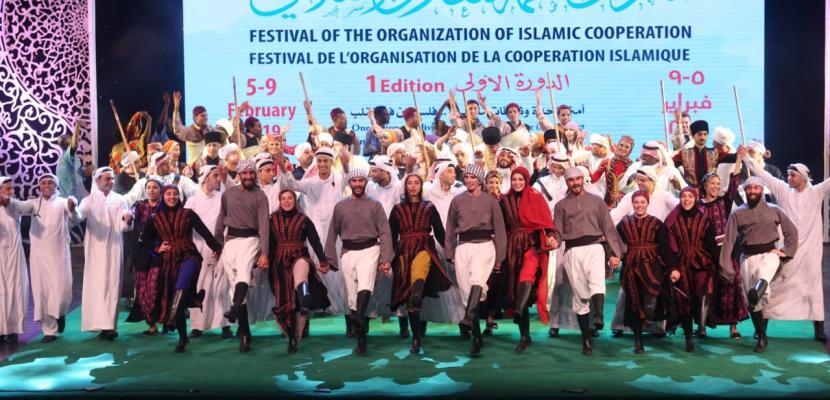 ماراثون رياضي وأمسية شعرية وعروض فنية بمهرجان التعاون الإسلامي