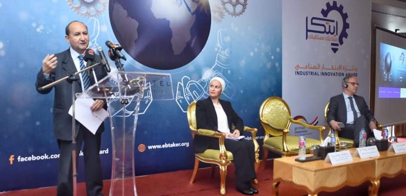 وزير الصناعة يطلق استراتيجية وجائزة الابتكار في الصناعة