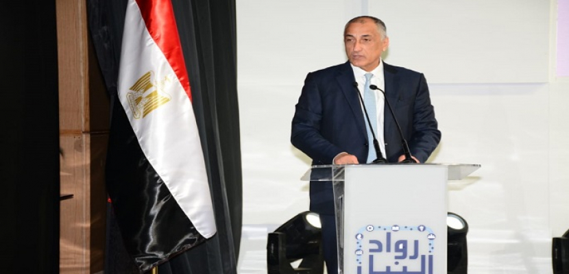 البنك المركزي يطلق مبادرة (رواد النيل) لدعم المشروعات الصغيرة والناشئة
