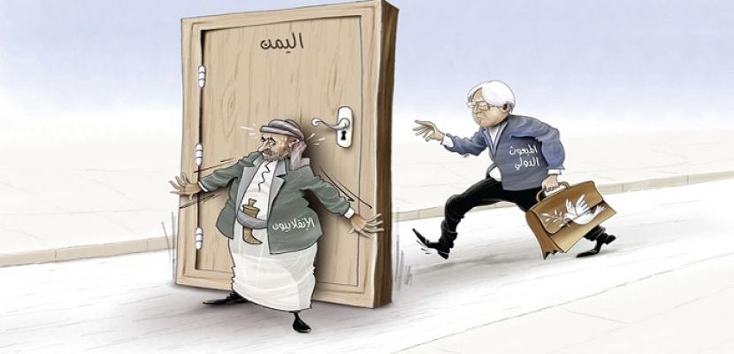 الحوثيون مفاوضات السلام