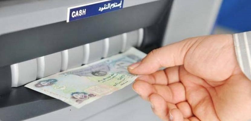 خطأ مصرفي ينقل شاب بريطاني إلى طبقة المليونيرات
