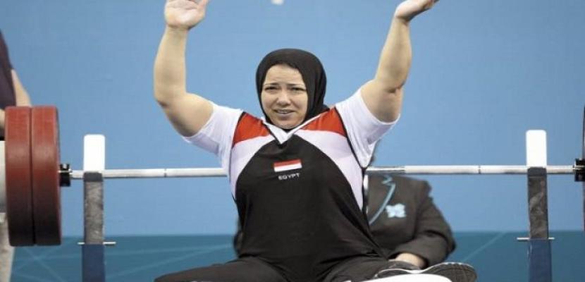 مصر تحقق الذهبية الثالثة بكأس العالم لرفع الأثقال الباراليمبى