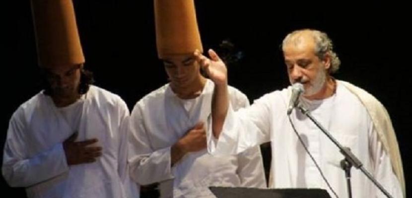 فرقة المولوية المصرية تحيي أمسية فنية على مسرح الجمهورية الخميس المقبل