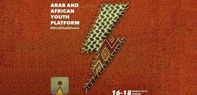 تجهيزات مكثفة بقطاع الأخبار لمتابعة وتغطية ملتقى الشباب العربى الأفريقى بأسوان