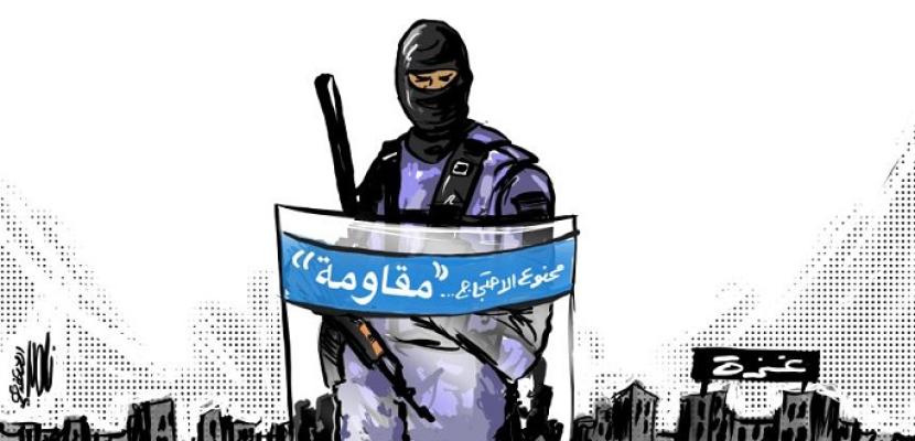 ممنوع الاحتجاج..