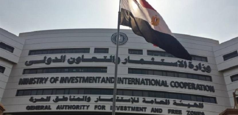 الاستثمار المصرية تُطلق خدمة جديدة