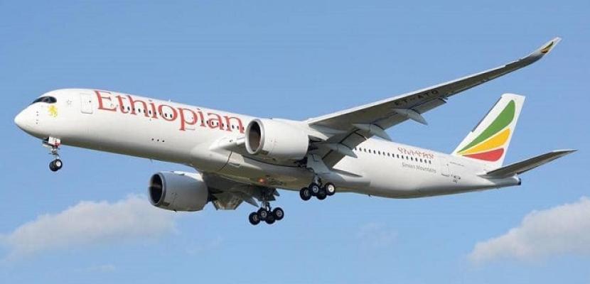 الجارديان :المقولة الشهيرة التي تؤكد أنه كلما كانت الطائرة أحدث كلما كانت أكثر أمنا ليست صحيحة على الدوام