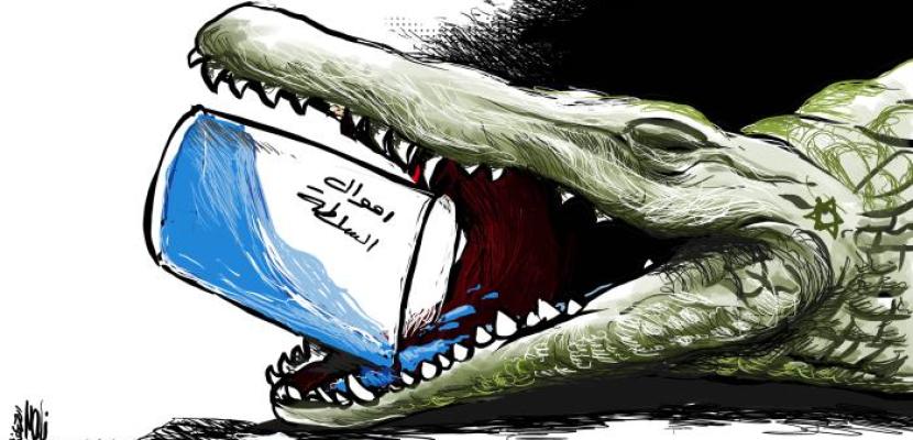 أموال السلطة الفلسطينية