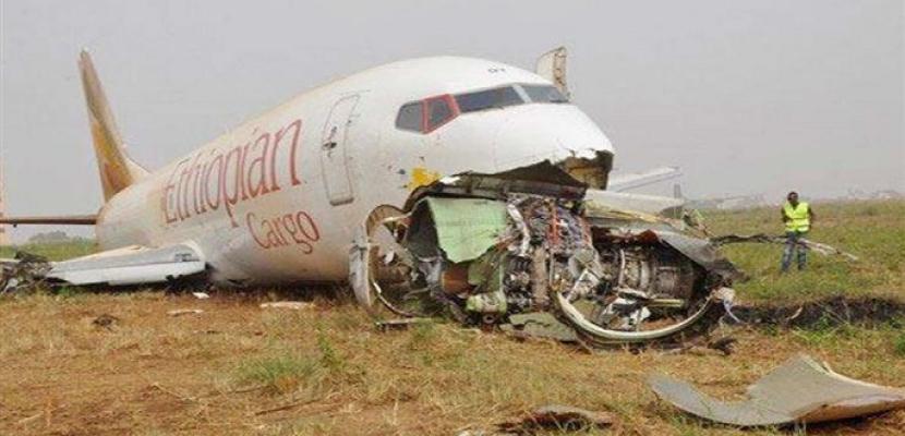 صحيفة أمريكية تكشف العلاقة بين ترامب وحادث الطائرة الإثيوبية