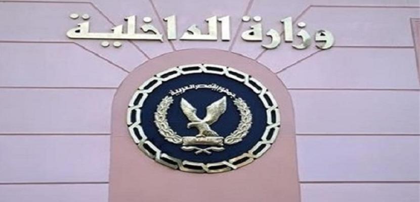 الداخلية: مقتل إرهابي تابع لحركة حسم الإخوانية في تبادل لإطلاق النار بالمطرية
