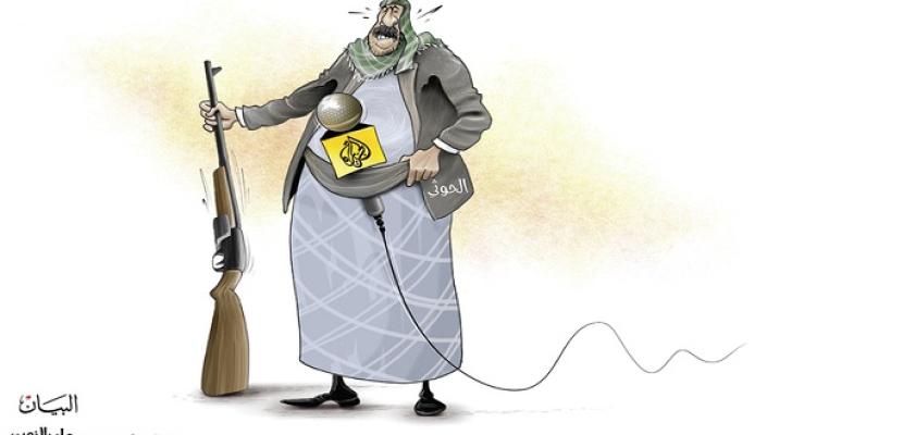 الجزيرة .. منصة الحوثيين الإعلامية