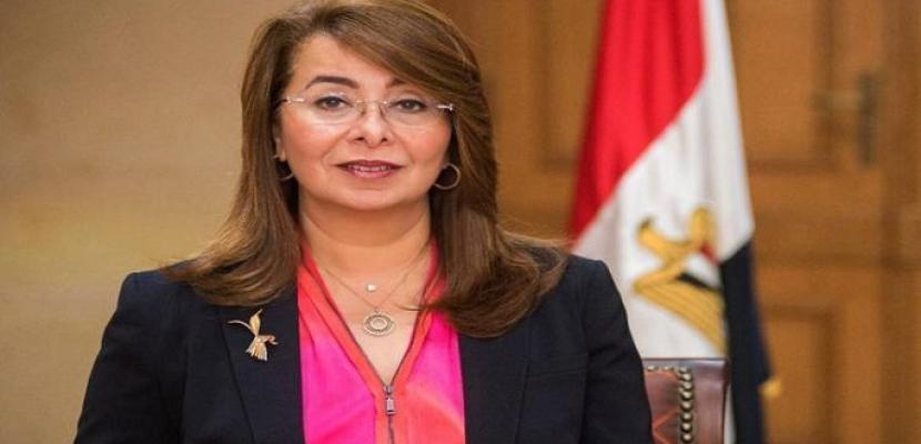 اليوم منتدى فتيات مصر للاحتفال باليوم العالمي للفتاة