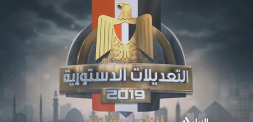 نشرة أخبار العاشرة صباحاً 20-4-2019