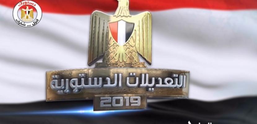 بانوراما النيل الثانية عشر ظهراً 20-4-2019