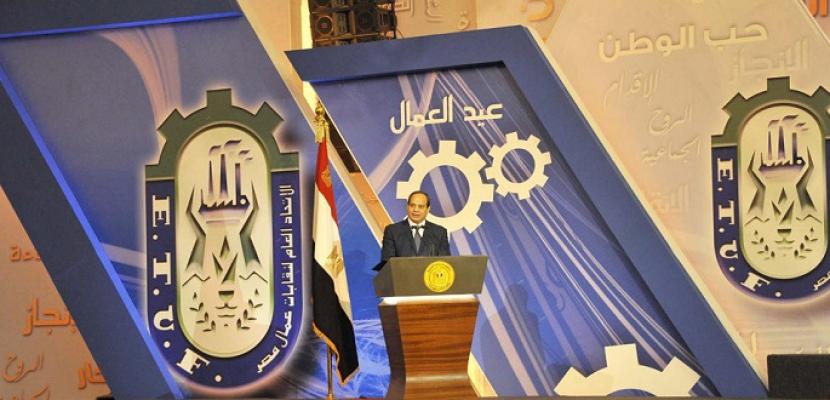 لقاء الرئيس السيسي بممثلي العمال يجسد احترام الدولة للعمل والعمال
