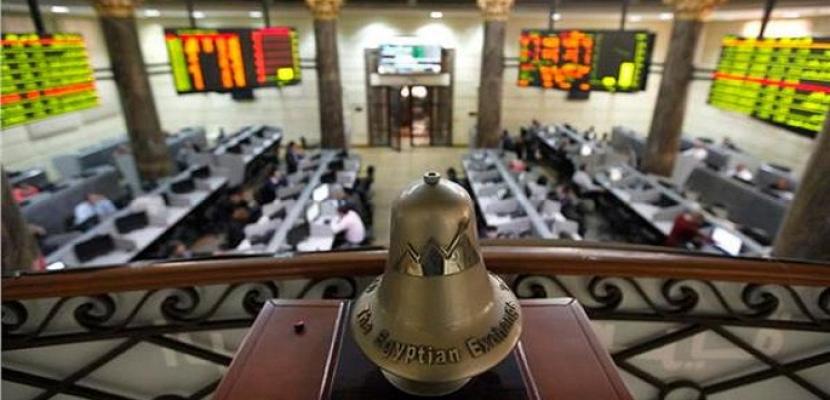 تراجع جماعي لمؤشرات البورصة المصرية في ختام التعاملات متأثرة بالأوضاع الإقليمية